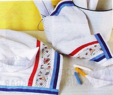 toallas con guardas